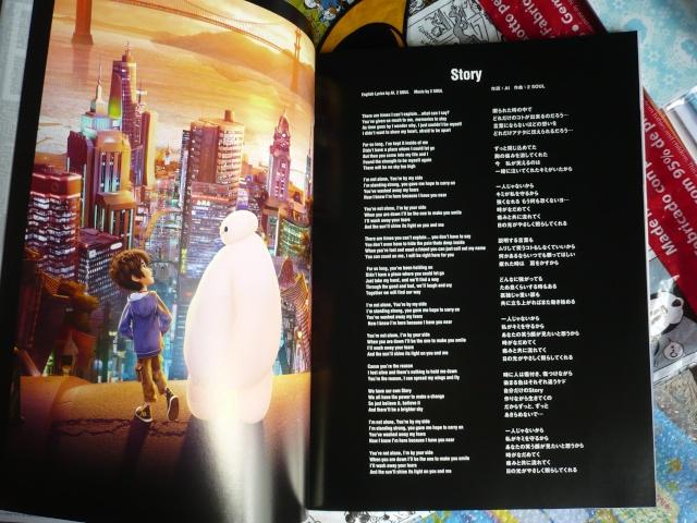 Les Nouveaux Héros - Page 4 P1260333