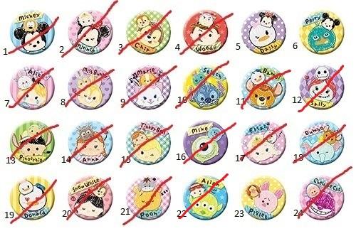Peluches Tsum-Tsum - Page 3 Tsum_b25