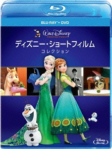 [Blu-ray] Walt Disney Animation Studios Short Films Collection - Page 2 Vwbs-610