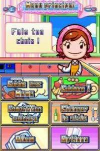 [DOSSIER] Cooking Mama 00b40010