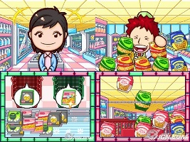 [DOSSIER] Cooking Mama Cookin20