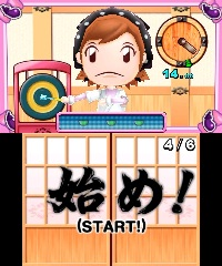 [DOSSIER] Cooking Mama Cookin31