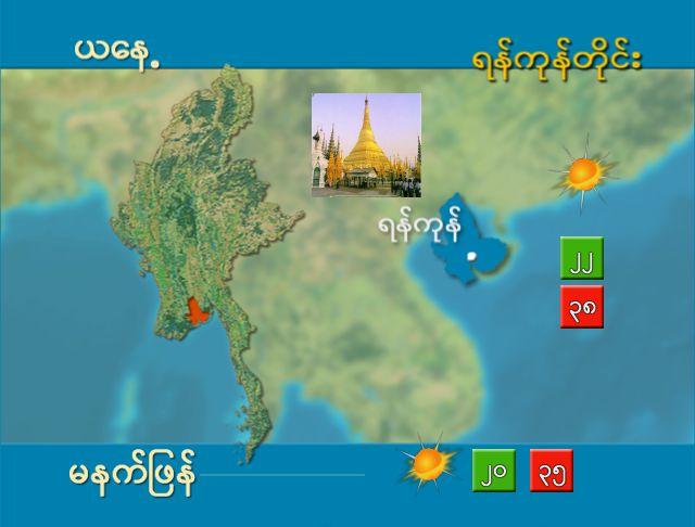 La spécialité de Météorologiste - Page 6 Yangon10