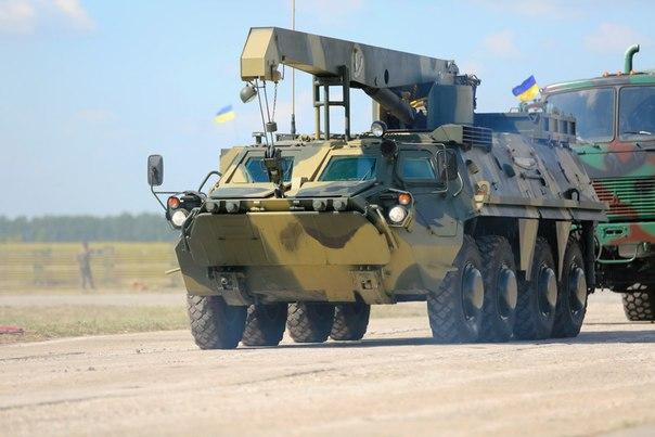 Ukrainian Armed Forces / Zbroyni Syly Ukrayiny - Page 10 U210