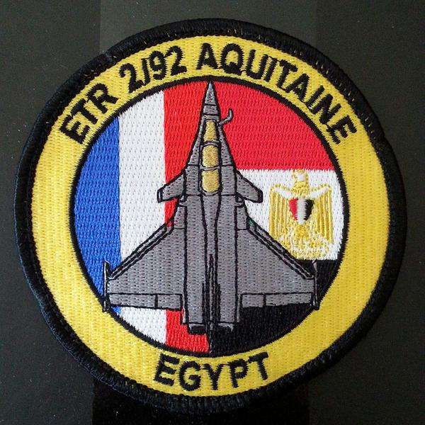 Armée Egyptienne/Egyptian Armed Forces - Page 23 1736