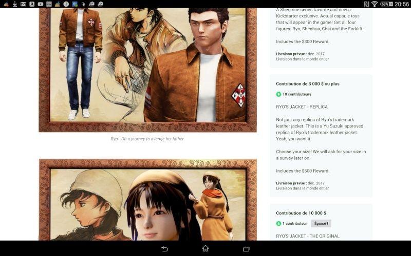 Shenmue 3 - Le jeu est officialisé  (Première images du jeu) - Page 2 Screen10