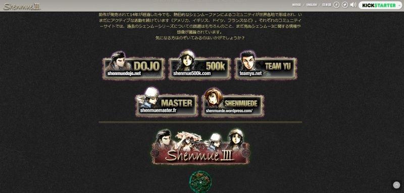 Shenmue 3 - Le jeu est officialisé  (Première images du jeu) Ggqqsg10