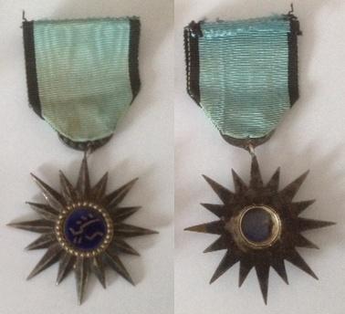 Médaille du mérite militaire THAI     BAISSE DU PRIX Merite10