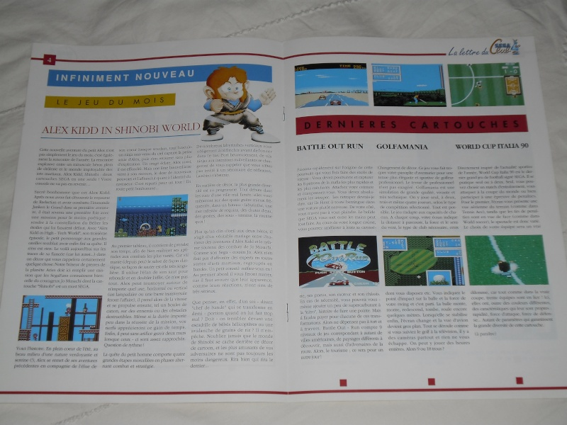 "Magazine ""Sega News"" Sam_0711"