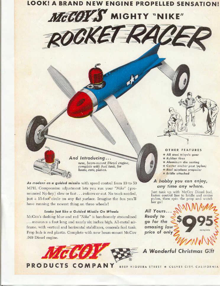 Odd McCoy .049.... model 5 maybe? Nike110