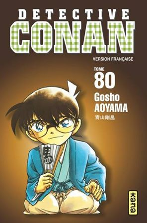 Tome 80 (France) 11257910