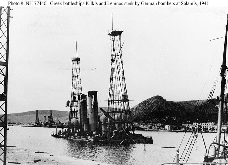 Marine grecque  Kilkis11