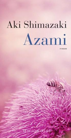 [Shimazaki, Aki] Azami 15406410