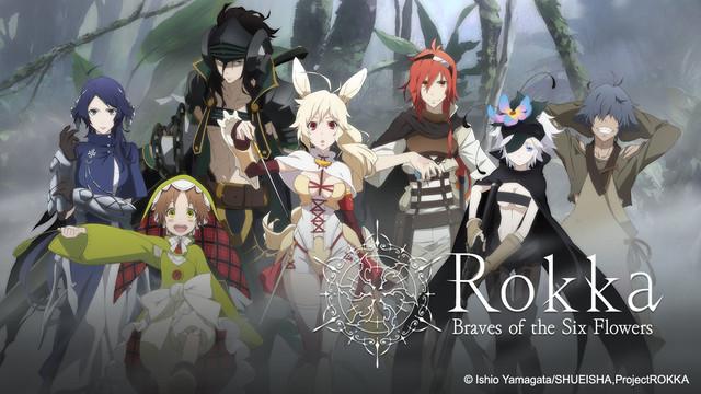 "[News] ""Rokka no Yûsha"" en simulcast cet été sur Crunchyroll 3e276410"