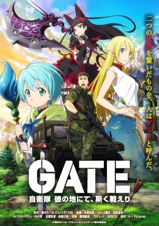 """[News] """"Gate"""" en simulcast sur Wakanim & annonce de la V2 de leur site internet Bd041010"""