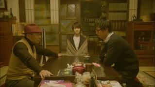 [J-Drama] Biblia Koshodô no Jiken Techô Image_15