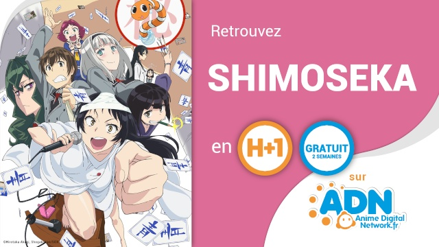 """[News] """"Shimoseka"""" en simulcast sur ADN cet été Shimos10"""