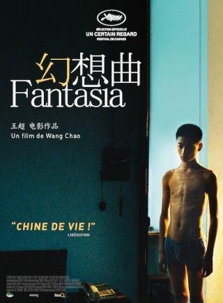«Fantasia» film de Wang Chao, sortie le 1er juillet Fantas10