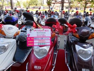 Avril 2015 en Chine (2) les points communs entre l'Afrique et la Chine, des millions de motos électriques Prix_d10