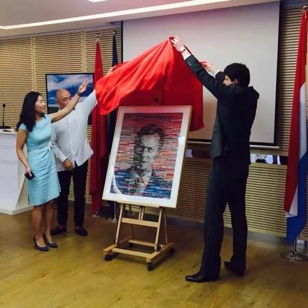 Portrait du Grand Duc du Luxembourg par Wu Jun au Consulat de Shanghai Lux210