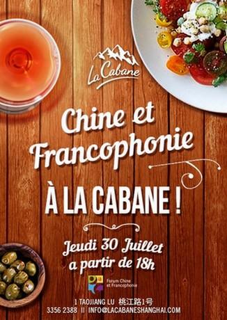 Amis francophones - Rendez-vous à Shanghai le 30 juillet pour un buffet d'été Sh-cf10