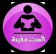 المنتدى التعليمى  Education Forum