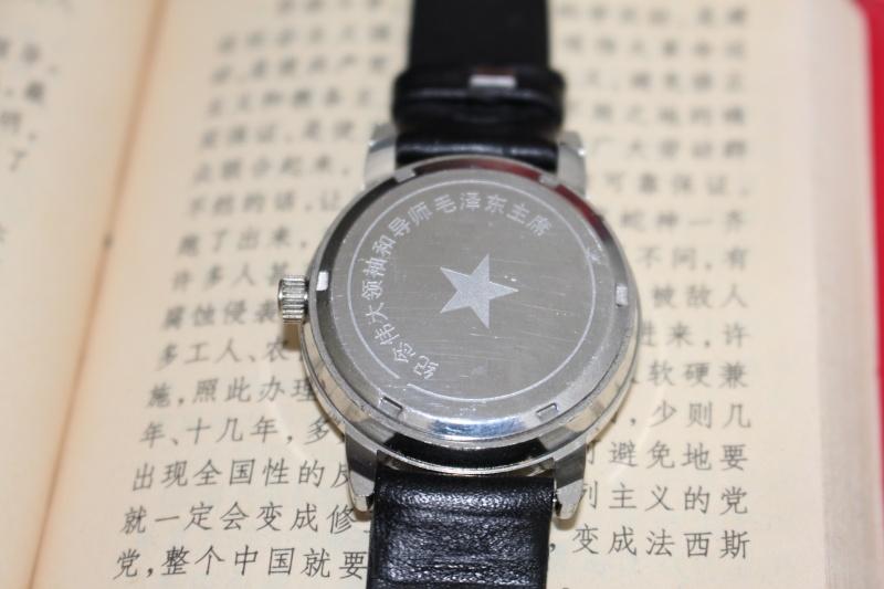 Montre 毛澤東 Mao Zedong  Img_3617