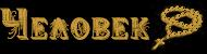 Трудовые будни приключенцев - Страница 6 B4ifp110