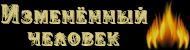 Черепаший хребет - Страница 6 I0kyjg10