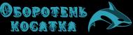 Подводные пещеры - Страница 8 K4dp0t10