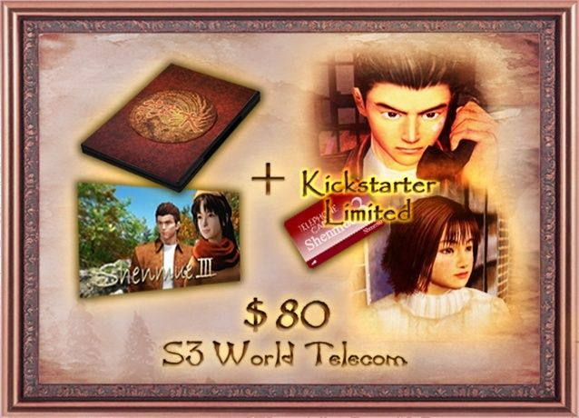 Shenmue 3 (PC,PS4) - Page 18 00611
