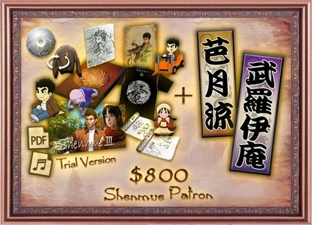 Shenmue 3 (PC,PS4) - Page 18 00711