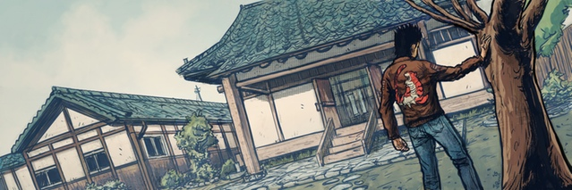 Shenmue 3 (PC,PS4) - Page 18 Art00110