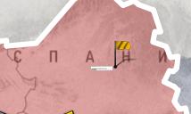 [CLAN WARS] Guide Clanwa23