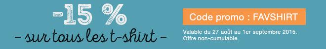 Une nouvelle e-boutique ! - Page 5 Aban10