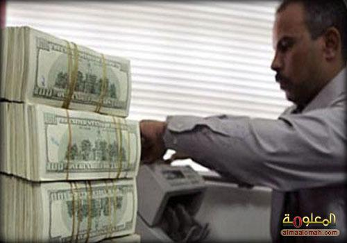 Central Bank decides to deprive the 14 banks from entering the window to sale and purchase of foreign currency    Dol10