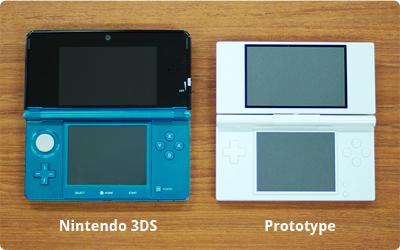 Les prototypes Img00110