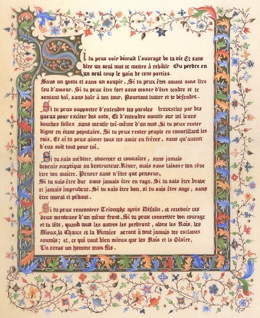 """La """"devise"""" qui résume le mieux votre vie  - Page 2 Si11"""