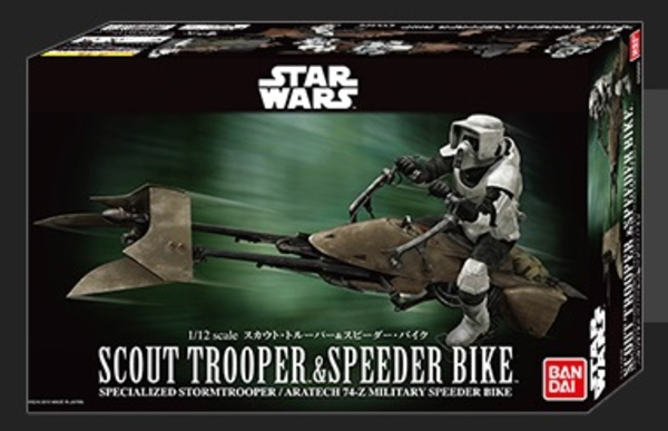 scout trooper and speeder bike star wars  bandai 1/12 Banm1511