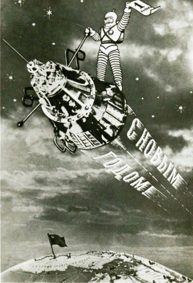 Un Jour - Un Objet Spatial - Page 9 1958_z11