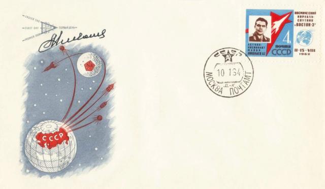 Un Jour - Un Objet Spatial - Page 9 1964_014