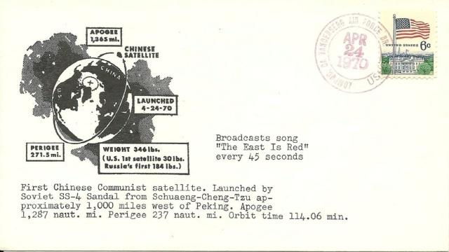 Chine - Emission d'un timbre pour les 50 ans du 1er satellite chinois : 1970-2020 1970_011