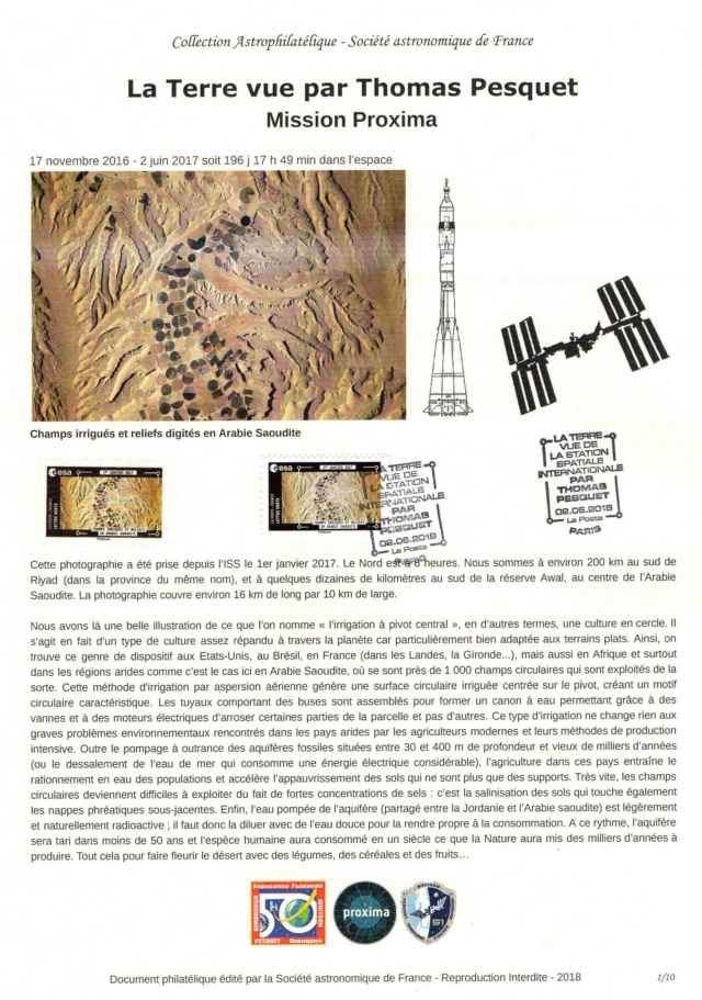 Carnet de timbres Thomas Pesquet - 4 juin 2018 2018_014