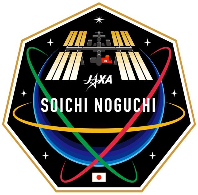 L'astronaute Soichi Noguchi assigné à Expedition 62/63 en décembre 2019 Img_2014