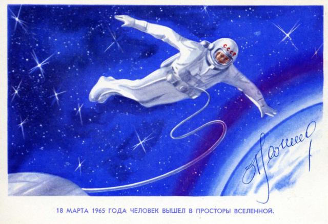 Un Jour - Un Objet Spatial - Page 7 Leonov12