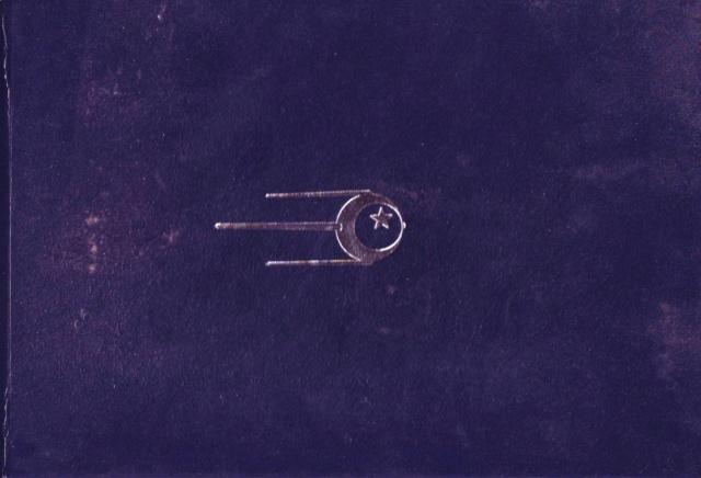 Un Jour - Un Objet Spatial - Page 14 Spoutn12