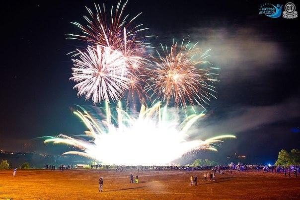 20 июня на Острове Дракино пройдет фестиваль фейерверков! Du7uh210