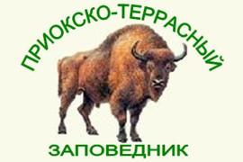 Приокско-Террасный заповедник приглашает волонтеров 22 августа на заключительный субботник летнего сезона Zapove10