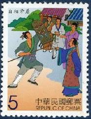 """Sách trắng quốc phòng Trung Quốc hay lời đe dọa """"Ngộ tả nị xị hằm pà lằng"""" Tem_da10"""