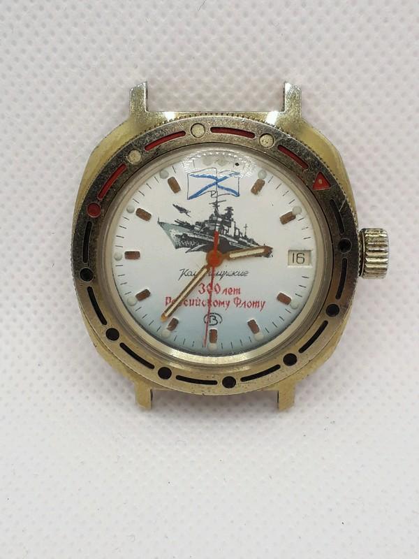 Quel est le bateau sur cette montre ?  01_00014